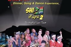 ShiZA iKapa Season 2